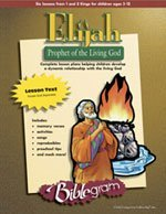 Image for Elisha Lesson Text