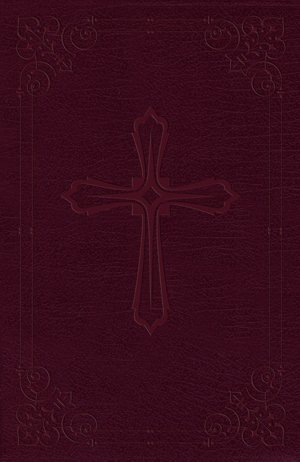 Image for NIV Compact Bible - Burgundy LeatherSoft w/ Cross