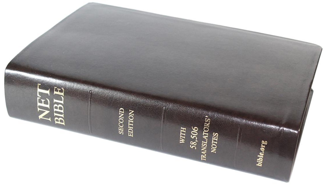 Image for Full Notes Second Edition Net Bible - Bonded Leather - Mahogany